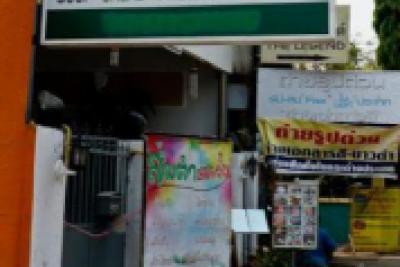 Bella Pizza Chiang Rai