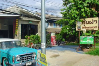 Aui Fa Restaurant in Chiang Rai